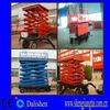 hydraulic lifting platform/personal lift manufacturer