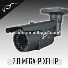2.0M high image quality h.264 ip camera IR 40M IPS-911