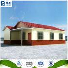 prefab beach villa house for living