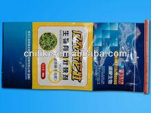 laminated 25kg pp woven color printing heat seal fertilizer bag