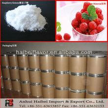 Natural Raspberry ketone with high superior quality CAS No.5471-51-2