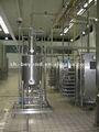ensemble complet usine laitière