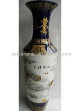 SL1V-L31 Large Porcelain Vase for Hotel decoration