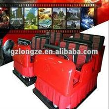 2012 The Hottest Motion Simulator Amusement Park Equipment Cinema Seat