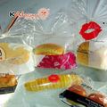 envasado de panadería suministros al por mayor