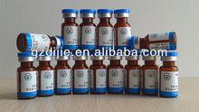 Producto estándar Vecuronium bromuro de 50700 - 72 - 6