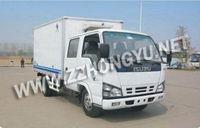 1-2T mini Refrigerator truck,refrigerated small trucks,frozen food refrigerator truck