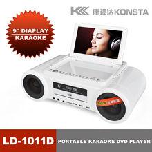 9 Inch HD display Portable Karaoke with DVD USB SD Card Reader