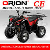 hot china Apollo(orion) 110cc/125cc quad atv for sale (ulitily atv) AGA-9
