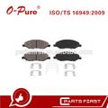 Chine disque plaquettes de frein automatique de pièces de rechange en stock 41060-ax085 pour nissan tiida versa