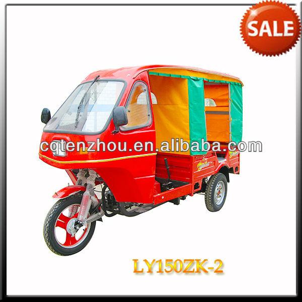 Passenger Tricycle/Tuk Tuk/Three Wheel Motorcycle Taxi