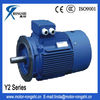 Y2 series best performance fan motor
