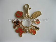 2012 Promotional Metal key chain