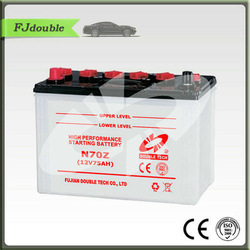 auto car battery N70Z 75D31R dry charged auto/automobile/car starting battery JIS