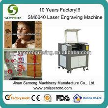 plywood,mdf,thin wood laser engraving cutting machine-6040