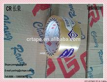 Yellowish carton sealing BOPP adhesive tape