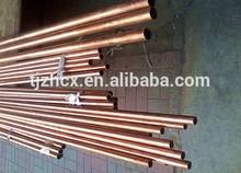 50mm copper pipe