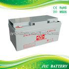sealed lead acid battery 12V65AH for solar or ups system
