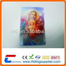 God 3D Card