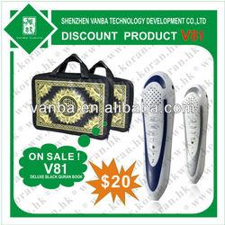 Lower price 4gb hotsale nylon bag package digital al quran reading pen /translate pen /touch pen
