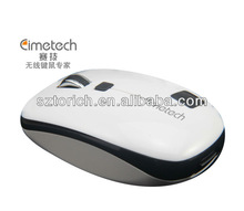2.4g cute computer mouse with good price