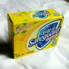 antiseptic detergent soap