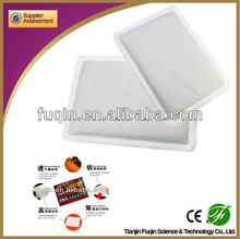 new heating adhesive pad