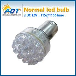Top Quality Auto LED Lighting 12v