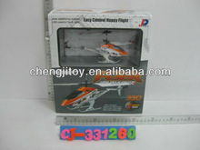 New Products For 2012 RC Airsoft Helicopter CJ-0331260