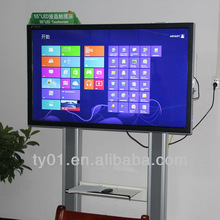 60 inch multi touch screen