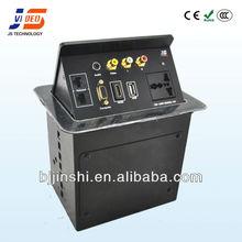 with HDMI,USB,AV,VGA,audio,network interconnect box