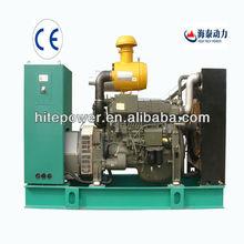 20% Discount !! High performance brushless ac generator circuit design