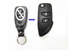 hyundai Elantra folding style car key case