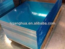 High Quality Aluminium Plate 7075