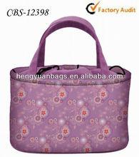 2014 Ladies purple cosmetic bag