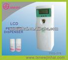 Home/Hotel/Restaurant/Toilet Automatic Perfume Dispenser