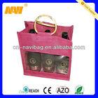 wine jute packaging bag(NV-J092)