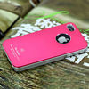 fashion aluminum pc air jacket case for iphone 4