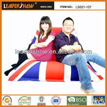 2012 latest children style lazy beanbag
