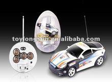 1:63 rc mini car toy / radio / remote control car