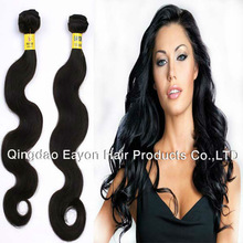 Wholesale virgin remy indonesian hair