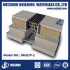 Jiangsu allway bearing metal floor covers/expansion joints in bridges