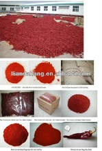 Moderate Hot Red Chilli Cooking Powder 30,000-35,000-40,000-60,000SHU