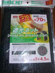 outdoor shade net pure raw material/dark green shade net