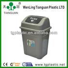 30L household waste bin