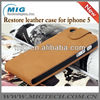 Restro business style for iphone 5 leather case for iphone 5S