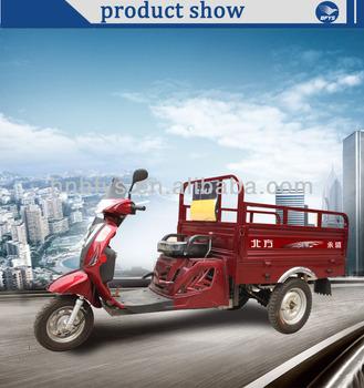 trike chopper three wheel motorcycle with three open cargobox