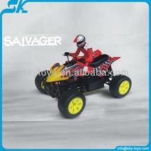 Rc hobby brushless motor toy