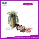 decorative drawstring round pouch
