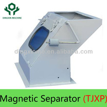TJXP50 High Efficiency Magnetic Separator Machine